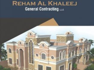 Reham Alkhaleej Contracting